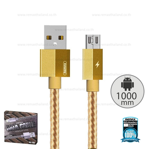 CABLE For Micro RC-110m - สายชาร์จ REMAX - WHA INTERTRADE